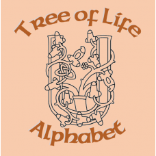Celtic Illuminated Tree of Life Alphabet - Drawings
